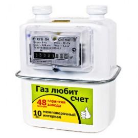 Счетчик газа Ø1