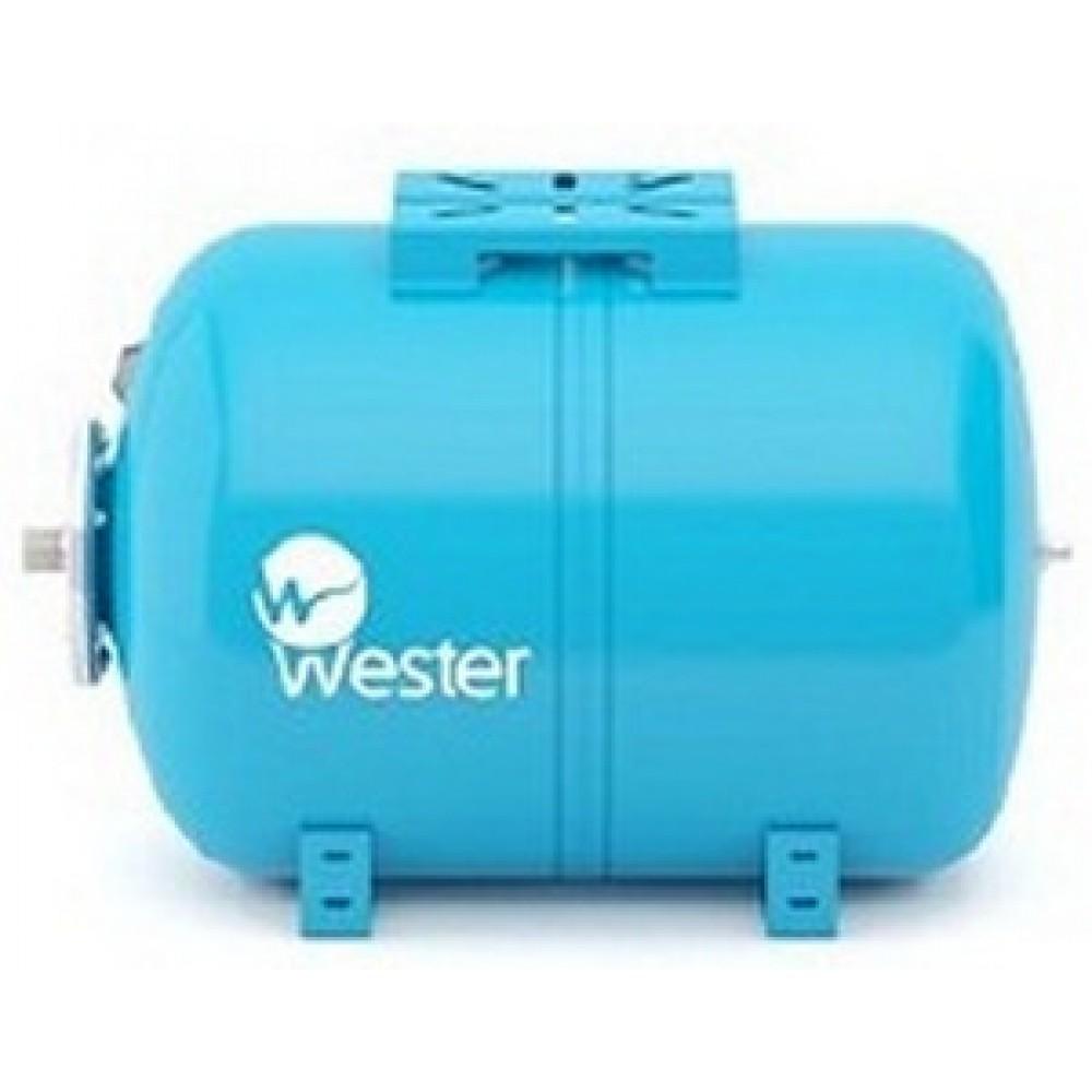 Гидроаккумулятор WESTER WAO 50 (горизонтальный/метал./1